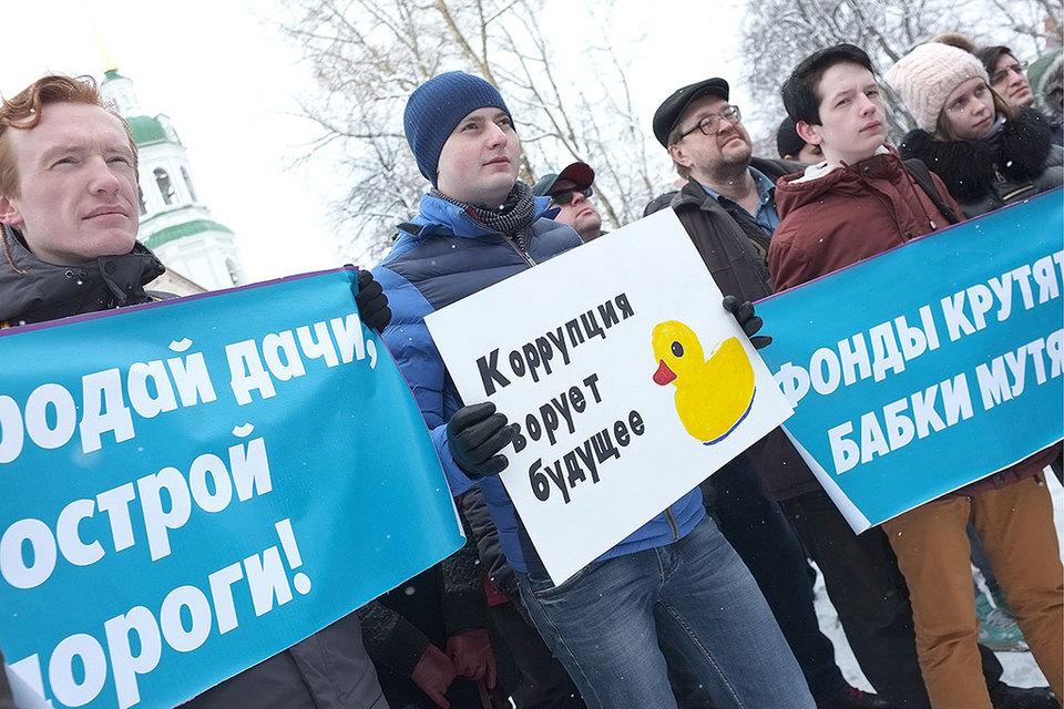 Акция против коррупции в Кирове
