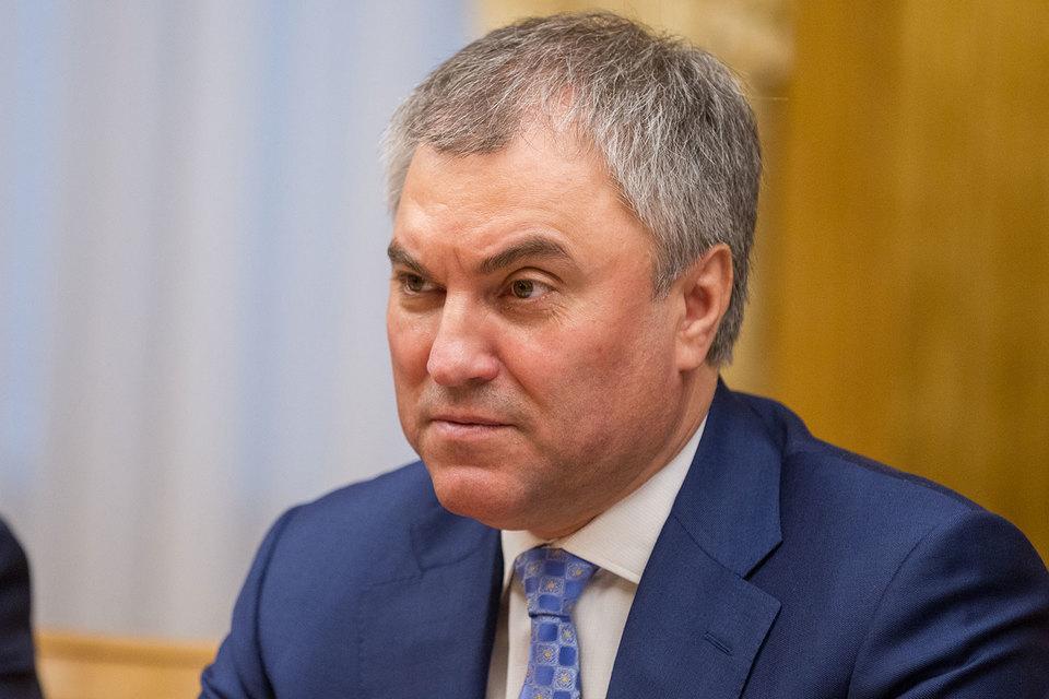 Спикер Вячеслав Володин встретился с руководителем ПАСЕ Педро Аграмундом