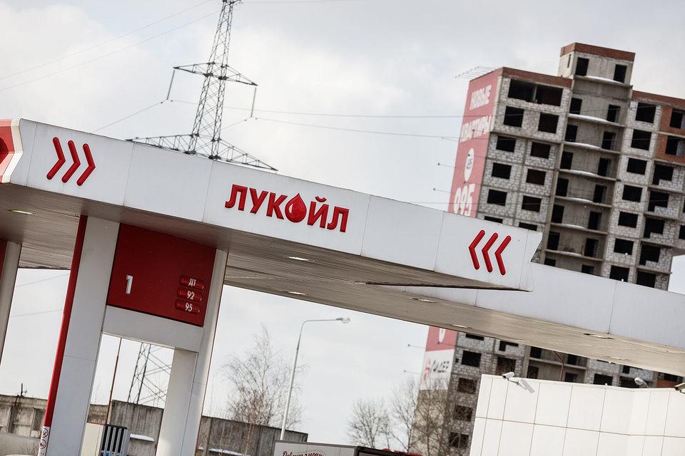 В России «Лукойлу» принадлежит 2544 АЗС