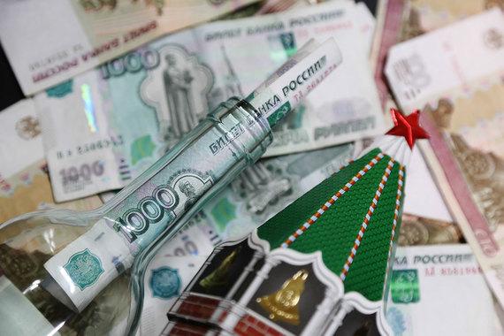 normal nq Средний доход российского венчурного инвестора упал в 4 раза