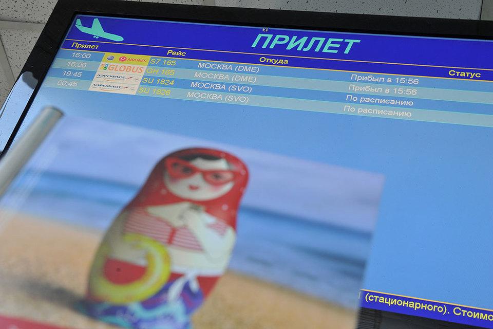 Компания Go Travel UN сосредоточится на работе в России и странах СНГ