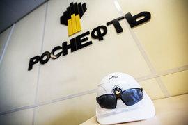 Суд счел решение о введении санкций полностью законным, отметив, что целью ограничений не было замораживание активов «Роснефти»