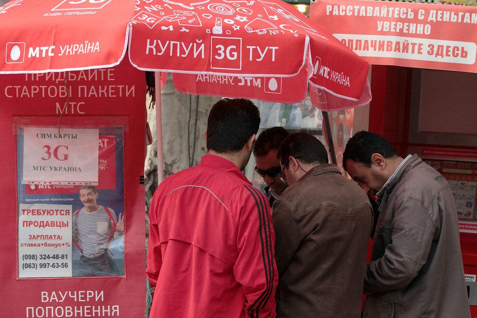 МТС начала строить 3G-сети в 2015 г.