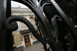 Центробанк попрощался с главой Нацбанка Татарстана Мидхатом Шагиахметовым
