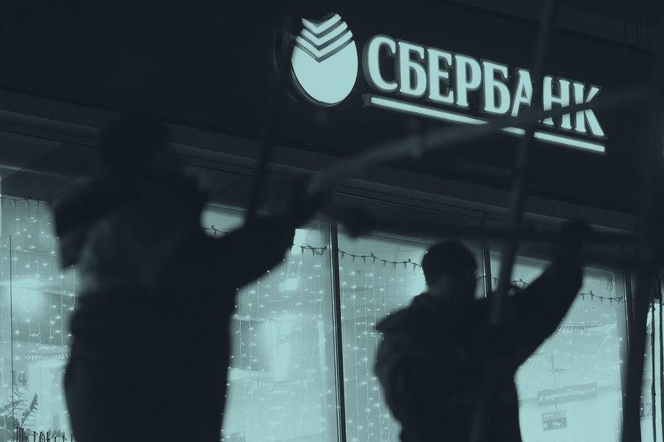 Украинский Сбербанк купили два британских инвестора с российскими корнями