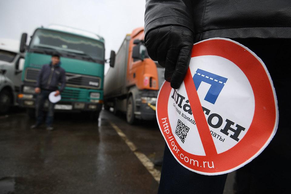 Теперь протестующих городов вдвое меньше, сообщил Росавтодор