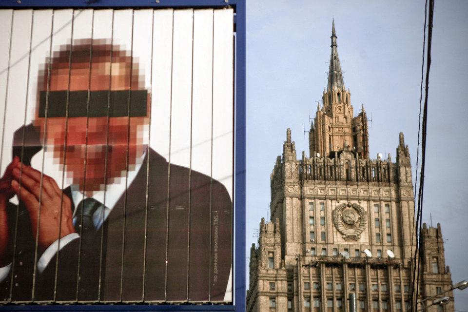 Минюст направил в администрацию президента подробный отчет о применении норм законодательства, регулирующего деятельность НКО-агентов