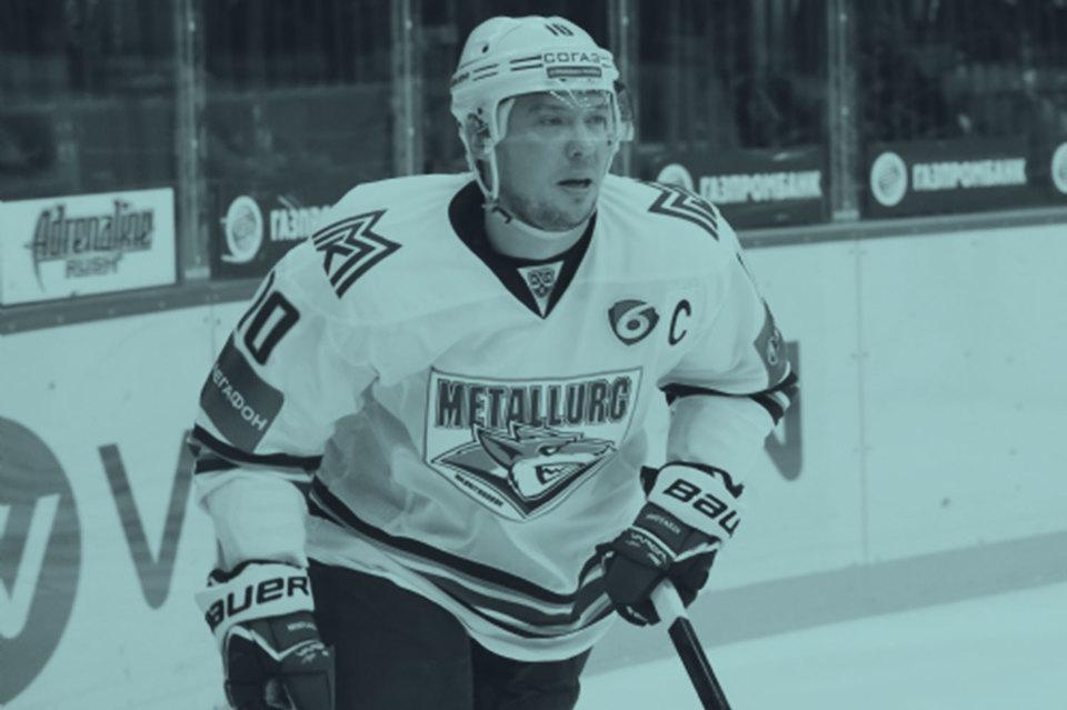 Сергей Мозякин – настоящий преемник великих хоккеистов прошлого