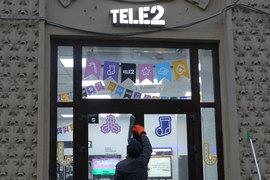Tele2 обошелся без повышения цен