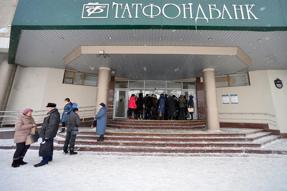 Банк открытие подозрение отмывание 220 млн рублей
