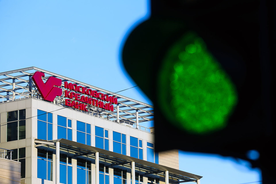 В МКБ наблюдается существенный отток средств корпоративных клиентов