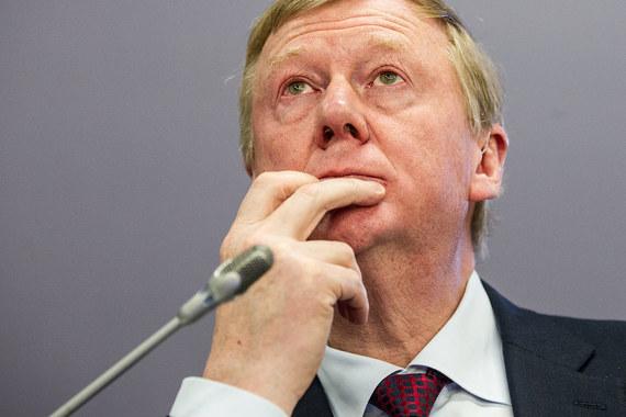 normal 19hh Убыток «Роснано» в 2016 году составил 17,4 млрд рублей