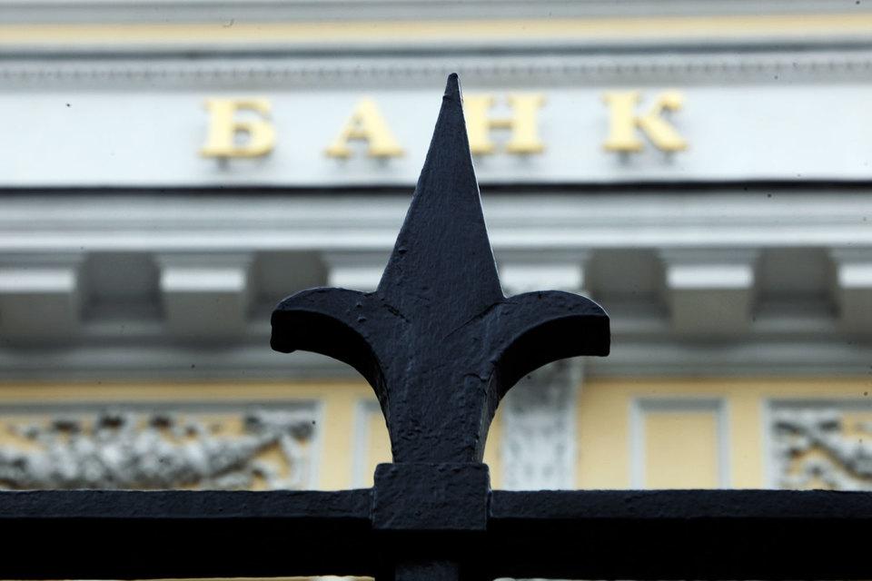 Банкиры не оценили такой защиты от заемщиков