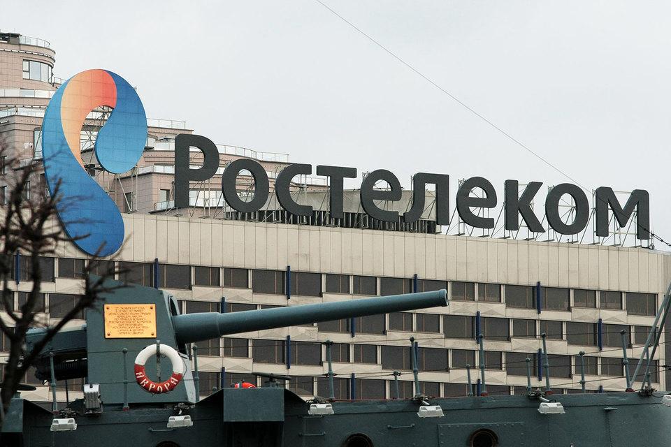 Топ-менеджером «Ростелекома» станет чиновник, управлявший городским имуществом Санкт-Петербурга