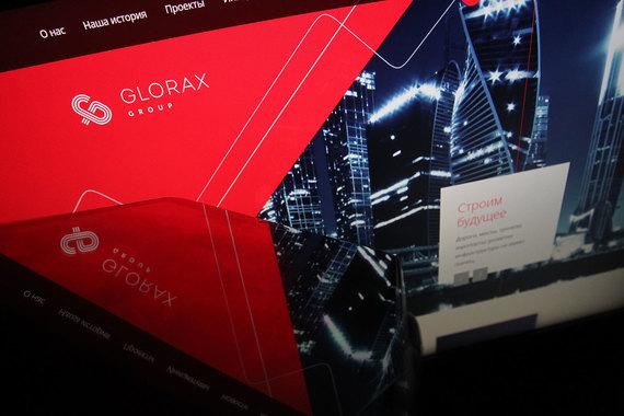 normal 2vg Glorax Group выходит из инфраструктурного бизнеса