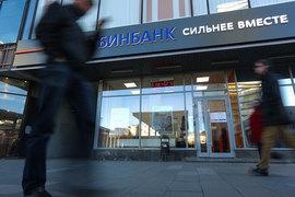 Вложения в дружественный «Рост банк» помогли Бинбанку остаться прибыльным