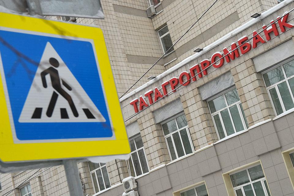 Татагропромбанк финансировал кредитные организации, входящие в неформальную банковскую группу Татфондбанка, отмечает ЦБ