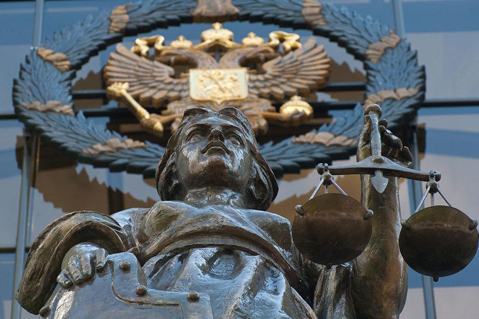 Верховный суд не признал «Свидетелей Иеговы» жертвами политических репрессий