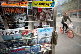 Dласти Китая обеспокоены перспективами торговой войны