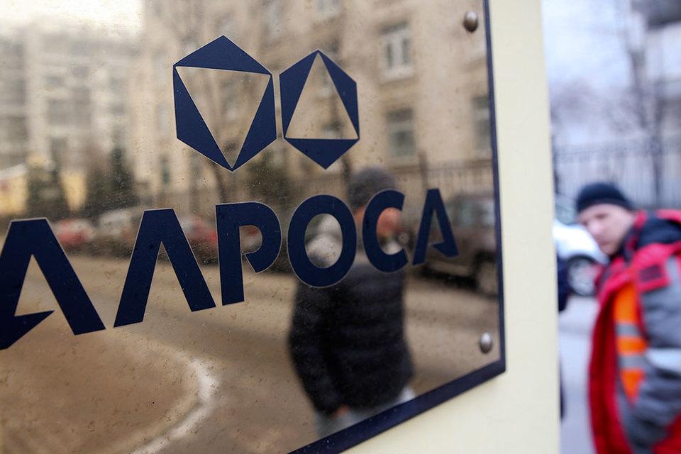 Днем в четверг акции «Алросы» упали на новостях о том, что правоохранительные органы проводят оперативно-следственные действия в московском офисе компании