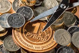 Банки будут резать доходы вкладчиков до конца года, опасаются эксперты