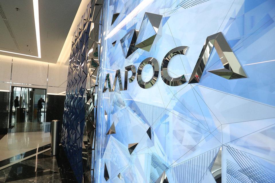 Поводом для оперативно-следственных действий стало поручение следователей из Якутии, уверяет источник «Интерфакса»