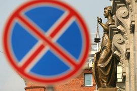 В марте Минюст подал в Верховный суд иск о признании организации экстремистской и запрете ее деятельности после выявленных в ходе проверок нарушений антиэкстремистского законодательства