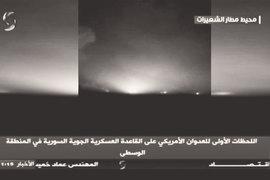 Удары США по сирийской военной базе Аш-Шайрат не объявление войны