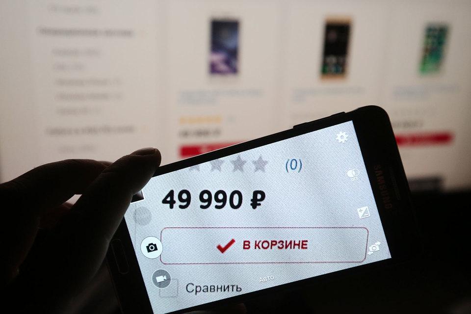 С учетом небольших иностранных магазинов доля интернет-продаж может быть более 15%