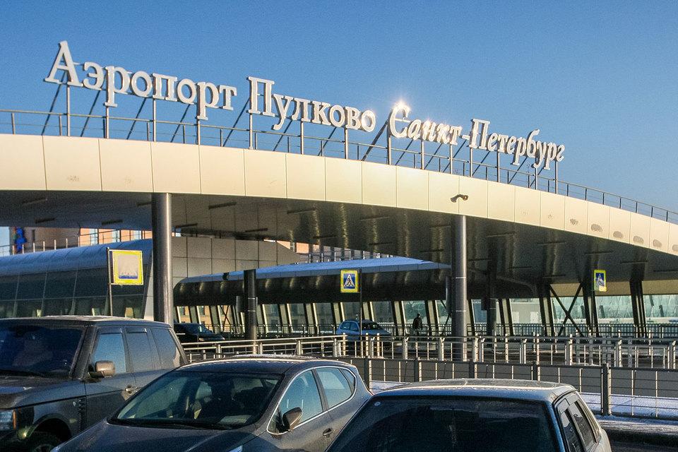 Реконструировать перрон № 3 аэропорта «Пулково» будет ПО «Возрождение»