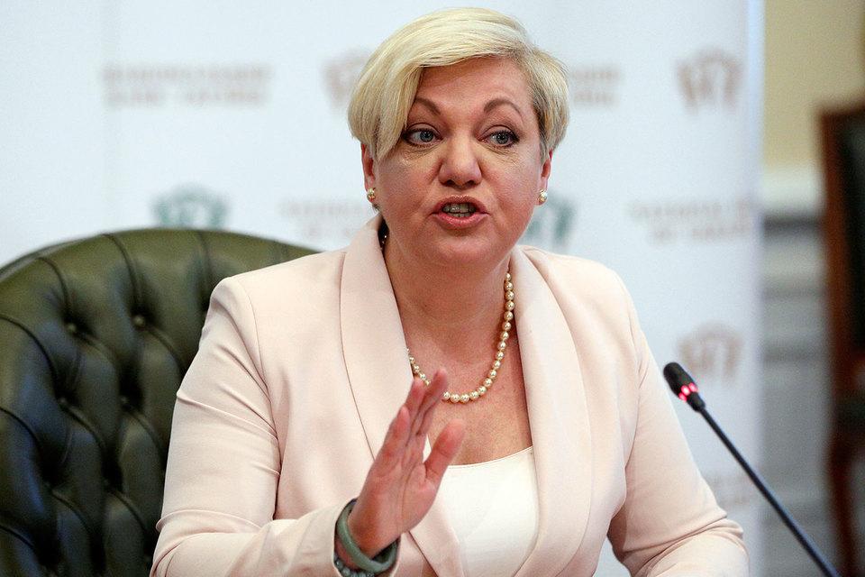 Валерия Гонтарева покинет свой пост 10 мая, если Верховная рада не проголосует за более раннюю отставку