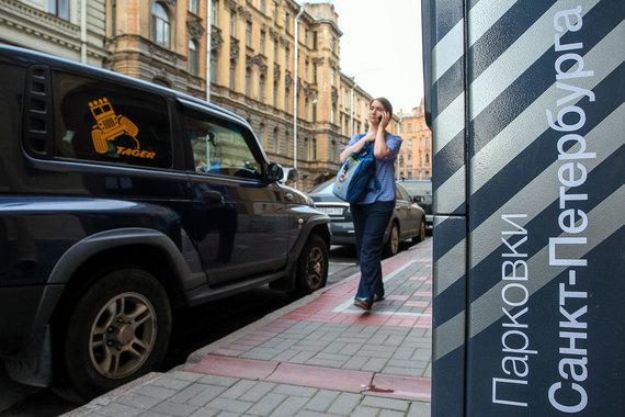 normal 4s3 Платные парковки в Петербурге планирует развивать «Штрих групп»