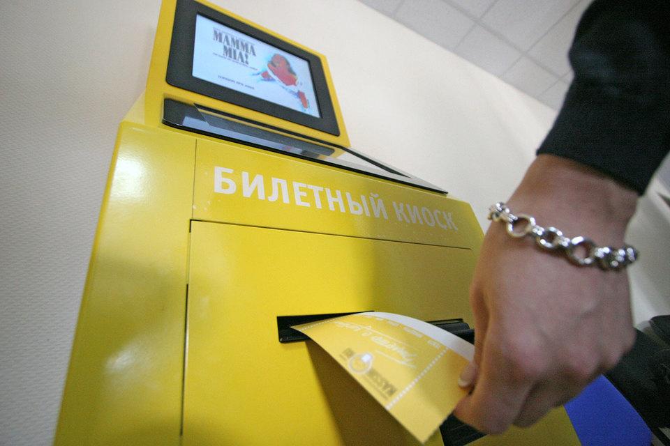 Законопроект направлен на борьбу с перекупщиками билетов, следует из пояснительной записки к документу