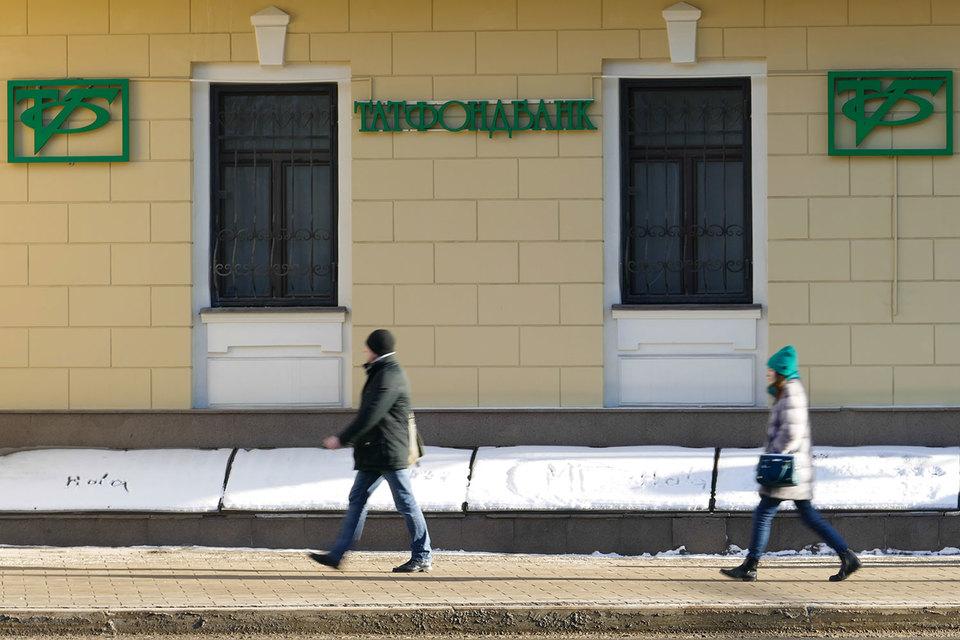 В день отзыва лицензии у Татфондбанка регулятор оценивал реальную дыру в 97 млрд руб.