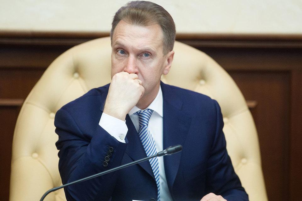 Шувалов заявил, что правительство сейчас «ориентирует» компании на максимальные выплаты