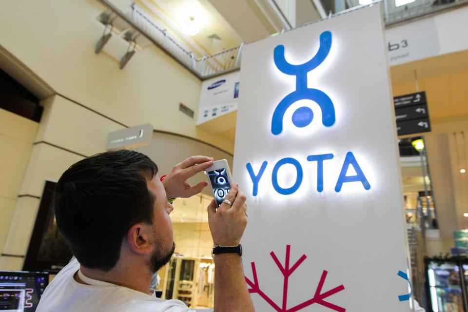 У Yota отрицательная стоимость чистых активов второй год подряд