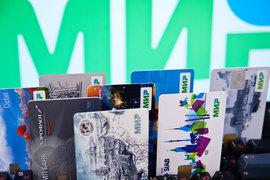 На сегодняшний день банки эмитировали около 4,5 млн карт «Мир»