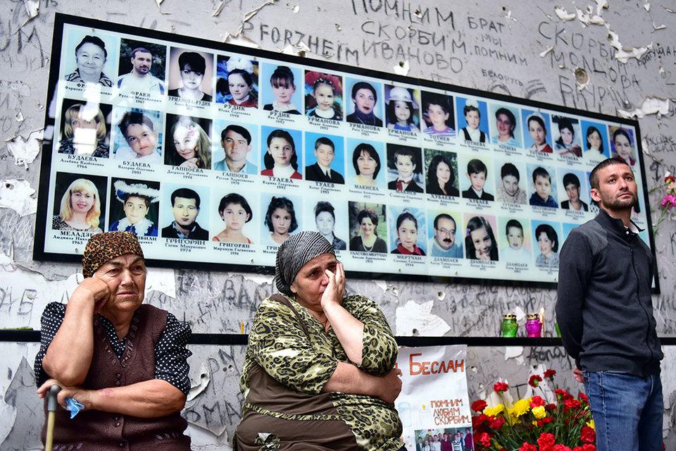 С Россией судились 409 человек