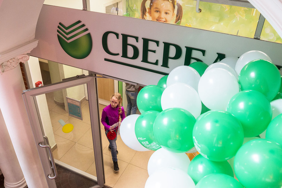 Один рубль с каждой полной тысячи рублей, внесенной на вклад, направят в благотворительный фонд «Память поколений»