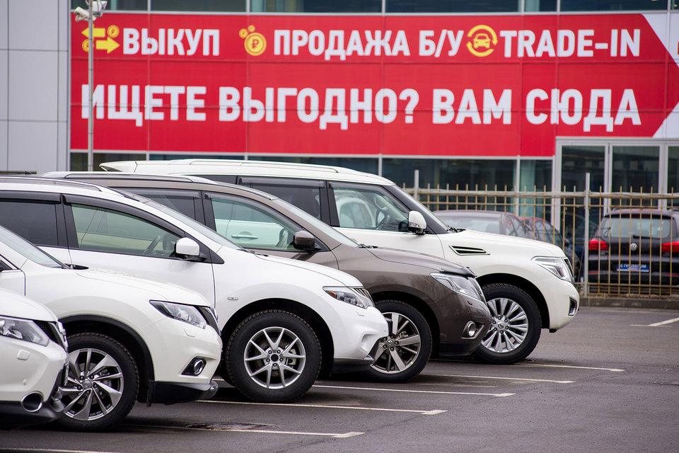 Продажи автомобилей с пробегом продолжат расти к 2020 году