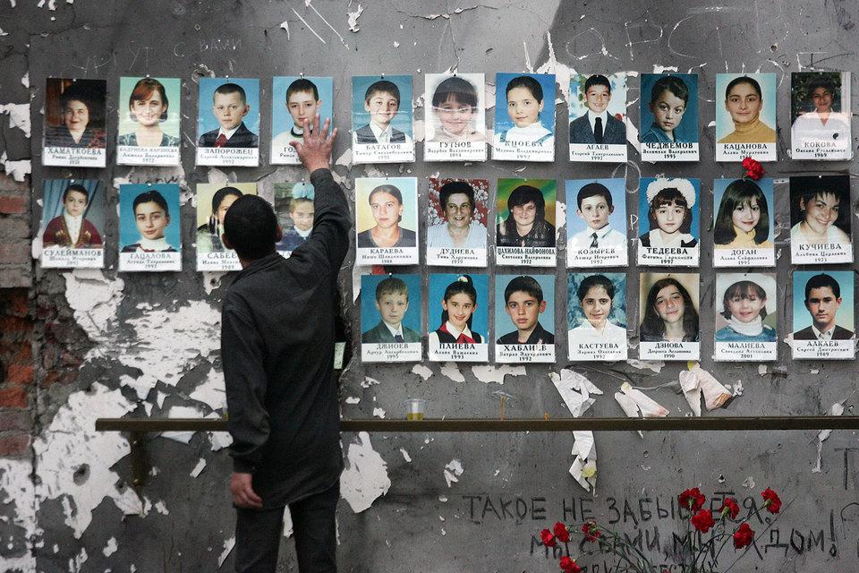 Родственники погибших в Беслане добились в Страсбурге решения в свою пользу практически по всем пунктам