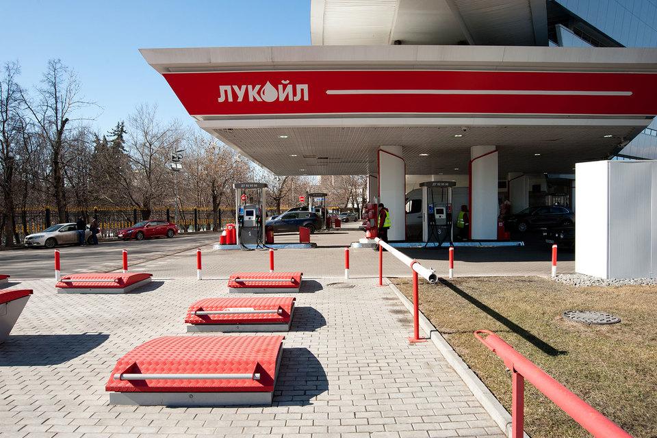 АЗС «Лукойла» могут хорошо зарабатывать за счет продажи сопутствующих товаров