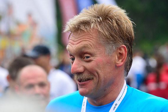 Пресс-секретарь президента Дмитрий Песков заработал в прошлом году  больше Путина – 12,813 млн руб., его супруга Татьяна Навка – 120,815  млн руб.