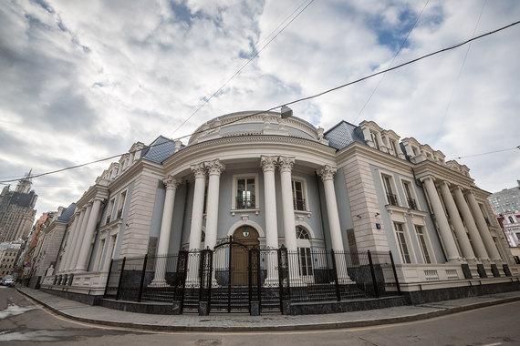 музей москва центр