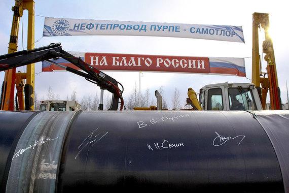 В 2012 г. структура Шелкова получила контроль над 16% акций компании «Пурпетрубопроводстрой» (ПТПС), одном из крупнейших строителей Ямало-Ненецкого округа. Среди других совладельцев компании был «Проминвест» «Ростеха». Она выполняла заказы для «Транснефти» – например, участвовала в строительстве самой северной нефтяной магистрали России Заполярье – Пурпе – Самотлор