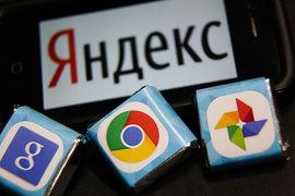 Закончился более чем двухлетний конфликт между Google и «Яндексом»