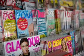 Глянцевых журналов становится все больше, но рекламные бюджеты не растут