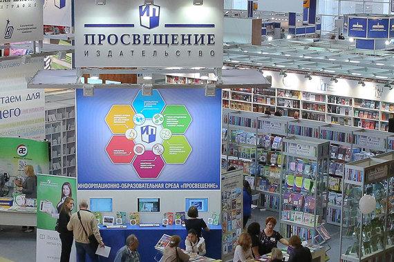 «Просвещение» выбирает между Москвой и Лондоном