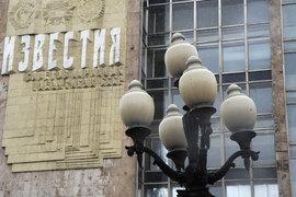 Чтобы бренд газеты «Известия» не умер, НМГ создала мультимедийный центр