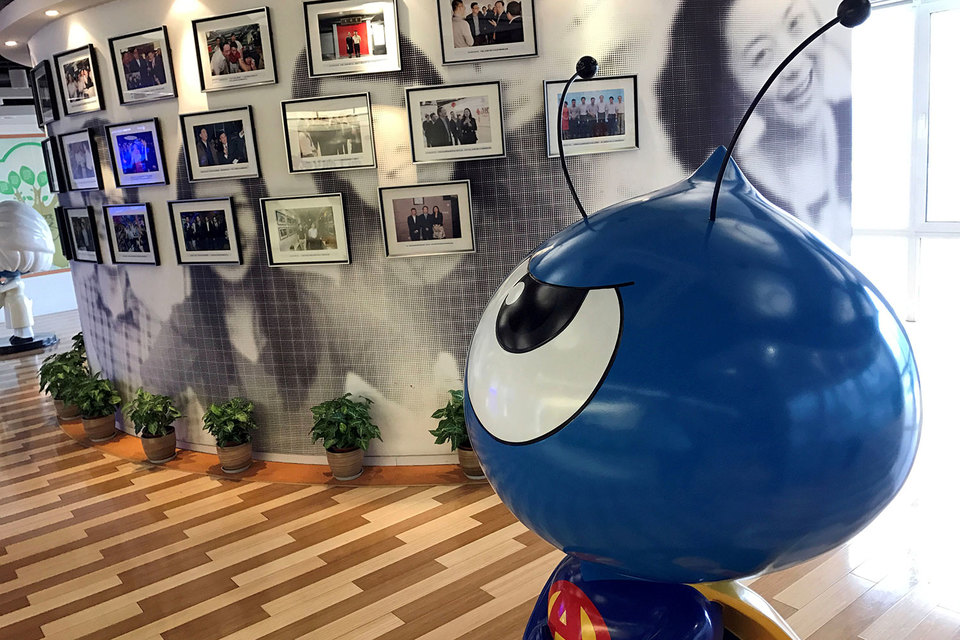 Ant Financial увеличила предложение за MoneyGram на 36%